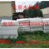 广安水处理蜂窝斜管填料厂