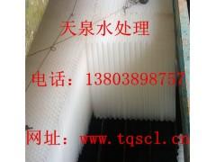 甘肅柳州市蜂窩斜管填料廠家電話