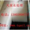 甘肃柳州市蜂窝斜管填料厂家电话