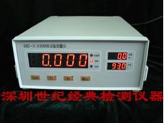 SZC-Ⅲ型水泥軟練設備測量儀