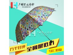 【數碼印花雨傘廠】定制云南小數民族禮品傘_廣告傘_