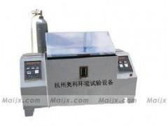 余杭區專供高濃度二氧化硫腐蝕試驗箱