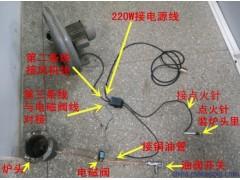 供應環保油電子點火灶芯輕松一鍵啟動 甲醇油電子爐頭