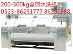 泰州紹興哪里的真絲面料砂洗機 小型絲綢砂洗機價格便宜?