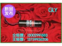 江蘇RB650nm鐳射燈