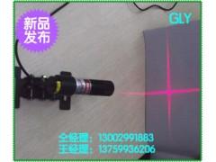小十字鐳射燈