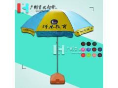 【廣州雨傘廠】生產得樂教育太陽傘_廣告傘_雨傘廠家