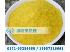 陜西聚合氯化鋁價格
