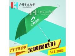 【廣州雨傘廠】定制廣州凈水雨傘_廣告傘_雨傘工廠_廣州傘業