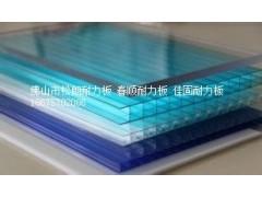 美麗堅建材_拜耳陽光板_陽光板每平米價格