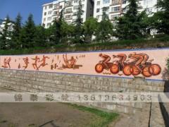 云南校園文化建設彩繪