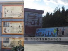 昆明校園文化建設彩繪