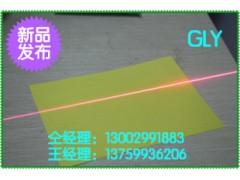 RGB剪纸线状激光灯