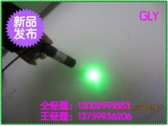 可定制綠點鐳射燈