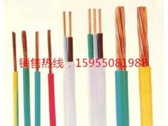 康泰仪表电缆厂供应RVB,RVS,质量好,价格低