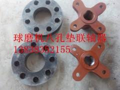 900*1800球磨機橡膠八孔墊廠家13838352155