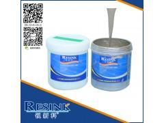 銳新科RFID導電銀漿/導電性印刷性好/抗氧化性強