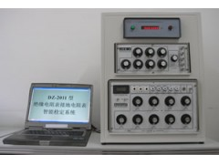 DZ-2011F型絕緣電阻表接地電阻表智能檢定系統