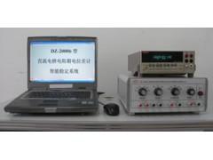 DZ-2000b型直流電橋電阻箱電位差計智能檢定系統