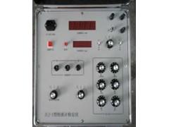 JLJ-1型檢流計檢定儀