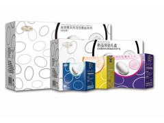 蚕丝卫生巾 深圳康圣生物科技有限公司
