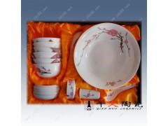 礼品陶瓷餐具 定制礼品陶瓷餐具