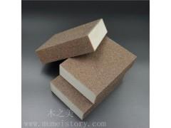 廠家直銷雙面海棉砂塊 磨砂塊 清潔海綿擦