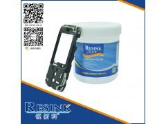 銳新科凹印銀漿/適用于凹版印刷/導電性好/附著力強