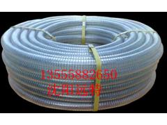 黑龙江内蒙古耐寒钢丝软管厂家哈尔滨防冻透明钢丝软管规格