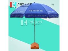 【广州雨伞厂】定制玛瑞家政太阳伞_广告太阳伞_礼品伞厂