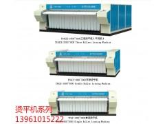 江蘇泰州燙平機 絲綢燙平機 電加熱燙平機廠家通洋洗滌機械制造