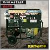 250A柴油发电电焊机的价格