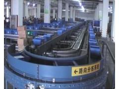 廣州專業廠家銷售電商快遞打包線可訂制