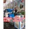 曲阜泡沫塑料颗粒机产品分类