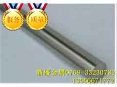 价格1J13,1J16软磁合金