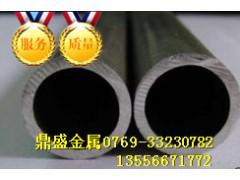 铁镍合金1J33,1J34软磁合金