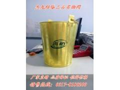 杰龍手提防爆水桶、防爆桶、防爆消防桶、防爆水桶、鋁桶