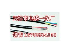 生产声光报警器RS485信号电缆,气体报警器RS485信电缆