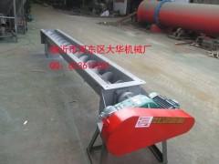 273型无轴承不锈钢螺旋提升机