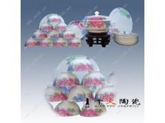商务礼品餐具定做厂家定做陶瓷餐具
