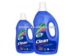 洗衣液代加工贴牌厂家,功效洗衣液,抗菌洗衣液