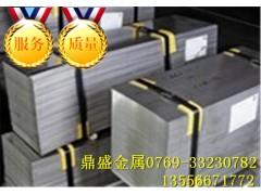 变形永磁合金2J04厂家、2J07价格