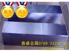 变形永磁合金2J09、2J11材质单