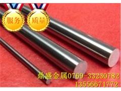 2J12变形永磁合金、2J51厂家批发