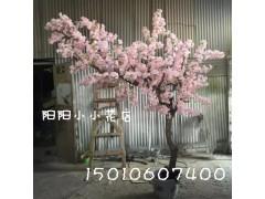 仿真桃花树定做15010607400北京仿真桃花树