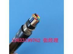 电缆生产厂家定做铠装耐火控制电缆