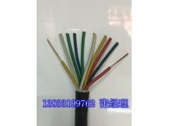 山东电缆厂家批发定做控制电缆线