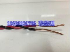 电线电缆生产厂家批发花线rvs