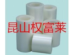cpp耐高溫自粘膜保護膜