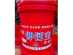 優質桶裝液體沖施肥--膨果鉀鈣寶